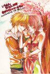 1boy 1girl artist_request blonde_hair couple haruno_sakura hetero naruto orange_shirt shirt tree uzumaki_naruto
