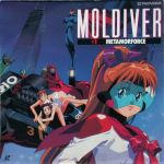 1boy 3girls 90s :d arched_back armpits ass bangs blue_eyes bodysuit bow bowtie bracelet brother_and_sister brown_hair building cape captain_toukyou cat cityscape clenched_teeth cover dvd_cover girl_on_top hair_bow high_heels jewelry kitazume_hiroyuki legs lipstick long_hair looking_at_viewer lying magical_girl makeup mask mecha moldiver moldiver_(character) multiple_girls muscle night night_sky official_art on_back on_stomach one-piece_swimsuit oozora_hiroshi oozora_mirai open_mouth orange_hair outdoors outstretched_arms ponytail racequeen scan school_uniform serafuku shirase_mao shoes short_hair siblings sidelocks sky smile spread_arms spread_legs standing swimsuit teeth transparent turtleneck very_long_hair white_swimsuit