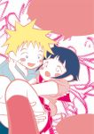 1boy 1girl artist_request blonde_hair couple hetero holding hyuuga_hinata naruto skirt uzumaki_naruto