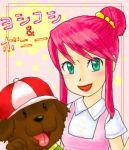 1girl bad_anatomy boney dog kumatora lowres mother_(game) mother_3 nintendo oekaki poorly_drawn yoshikoshi_(mother_3)