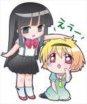 2girls chibi cyakoro2002 furude_rika higurashi_no_naku_koro_ni houjou_satoko lowres multiple_girls pantyhose suspenders