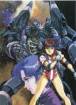 80s amano_kazumi artbook blue_hair brown_eyes brown_hair gloves gunbuster headband legs leotard long_hair mecha mikimoto_haruhiko oldschool short_hair super_robot takaya_noriko thighs top_wo_nerae!