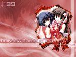 2girls christmas multiple_girls nanao_naru to_heart_2 wallpaper