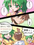 april_fools comic confession higurashi_no_naku_koro_ni kurogarasu lowres maebara_keiichi oekaki siblings sisters sonozaki_mion sonozaki_shion translation_request twins
