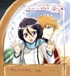 1boy 1girl black_hair bleach casual couple hair_between_eyes hetero kuchiki_rukia kurosaki_ichigo lowres orange_hair