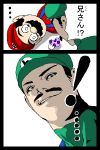 ! 2boys comic death death_note facial_hair grin hat just_as_planned luigi mario mario_(series) multiple_boys mushroom mustache nintendo overalls parody poison smile super_mario_bros. translated