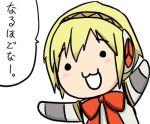 :3 aegis aegis_(persona) android atlus blonde_hair bow chibi hijiri_tsukasa kadokawa_shoten kei_jiei kyoto_animation lowres megami_tensei nyoro~n parody persona persona_3 ribbon short_hair suzumiya_haruhi_no_yuuutsu tokyo_mx
