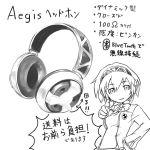 aegis aegis_(persona) android atlus bow headphones monochrome parody persona persona_3 ribbon school_uniform serafuku short_hair ugai_yuichi