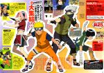 2girls 5boys aburame_shino akimichi_choji akimichi_chouji bandage fighting_stance fingerless_gloves forehead_protector full_body gloves haruno_sakura hatake_kakashi kunai mask multiple_boys multiple_girls naruto pose reverse_grip rock_lee uchiha_sasuke uzumaki_naruto weapon whisker_markings wristband yamanaka_ino