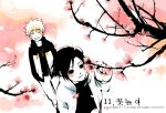 2boys ^_^ ^o^ black_hair blonde_hair blush branch cherry_blossoms closed_eyes facial_mark jacket jewelry korean long_sleeves male_focus multiple_boys naruto necklace open_clothes open_jacket pendant short_hair smile spiky_hair tororing tree uchiha_sasuke uzumaki_naruto whisker_markings