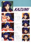 1girl amano_kazumi artbook board_game mahjong strip_game strip_mahjong stripping_instrumentality top_wo_nerae!