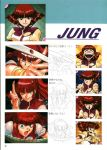 1girl artbook board_game jung_freud mahjong strip_game strip_mahjong stripping_instrumentality top_wo_nerae!