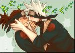 2boys artist_request hatake_kakashi lowres male_focus multiple_boys naruto scar sweatdrop umino_iruka yaoi