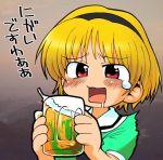 alcohol beer blonde_hair blush child drunk hairband higurashi_no_naku_koro_ni houjou_satoko lowres red_eyes tears translated underage_drinking