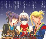 1boy 2girls :d ^_^ ahoge arm_hug bangs blonde_hair blunt_bangs checkered closed_eyes covering_mouth earrings elbow_gloves embarrassed faceless faceless_male facial_mark fingerless_gloves flat_chest forehead_mark freyjadour_falenas gensou_suikoden gensou_suikoden_v gloves hand_over_own_mouth headband hits japanese_clothes jewelry kimono laughing lineup lowres lucretia_merces miakis multiple_girls open_mouth ponytail purple_hair scarf short_hair short_twintails smile sweatdrop translation_request twintails umao white_hair