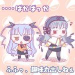 2girls barasuishou cosplay hoshino_ruri hoshino_ruri_(cosplay) kidou_senkan_nadesico kidou_senkan_nadesico_-_prince_of_darkness lowres misumaru_yurika misumaru_yurika_(cosplay) multiple_girls pantyhose parody rozen_maiden suigintou