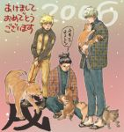 3boys blonde_hair dog hatake_kakashi leash multiple_boys naruto naruto_shippuuden noeen pack_of_dogs plaid umino_iruka uzumaki_naruto whisker_markings