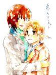 1boy 1girl couple elf gensou_suikoden gensou_suikoden_iv hetero hug lazlo paula_(suikoden) pointy_ears