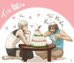 2boys artist_request cake food hatake_kakashi male_focus multiple_boys naruto pastry umino_iruka wedding_cake yaoi