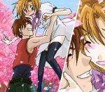 1boy 1girl couple hetero higurashi_no_naku_koro_ni lowres maebara_keiichi ryuuguu_rena thigh-highs