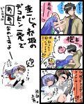 2boys 3girls 3koma 4koma akasaka_mamoru comic furude_rika hanyuu higurashi_no_naku_koro_ni ishiki_(artist) ishiki_(okota) maebara_keiichi multiple_boys multiple_girls partially_translated translation_request