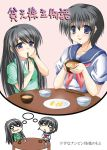 2girls binbou_shimai_monogatari black_hair blue_eyes food imagining multiple_girls poverty school_uniform serafuku siblings sisters table yamada_asu yamada_kyou