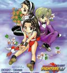 3girls :d black_bow black_bowtie black_hair blonde_hair blue_background bouquet bow bowtie brown_eyes character_name copyright_name fatal_fury flower green_eyes hair_slicked_back hairband kagura_chizuru king_(snk) king_of_fighters king_of_fighters_97 long_hair looking_at_viewer multiple_girls open_mouth pants pelvic_curtain ryuuko_no_ken shiranui_mai shoes short_hair sitting smile snk socks stretch the_king_of_fighters the_king_of_fighters_'97 vest