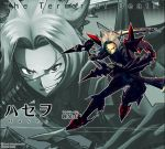 .hack// .hack//g.u. .hack//roots 00s 1boy 2006 armor bandai character_name cyber_connect_2 facial_mark grin hack haseo haseo_(.hack//) male_focus monochrome official_art scythe silver_hair smile solo wallpaper zoom_layer