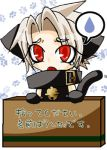 .hack// 1boy animal_ears bandai bell bell_collar box cardboard_box cat_box cat_ears chibi collar cyber_connect_2 for_adoption hack haseo haseo_(.hack//) in_box in_container jingle_bell lowres male_focus solo translation_request