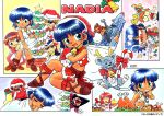 3girls 5boys 90s :d ahoge antlers bell blue_hair blush bow box bracelet brown_hair candy candy_cane character_name chibi child christmas christmas_tree clenched_teeth closed_eyes copyright_name dress earrings facial_hair food fujita_yukihisa full_body fushigi_no_umi_no_nadia gainaxtop gargoyle_(nadia) gift gift_box glasses gloves grandis_granva green_eyes grin hair_ornament hairband hairclip hanson hat holding jean_coq_de_raltigue jean_roque_raltique jewelry king_(nadia) loincloth looking_at_viewer marie_en_carlsberg multiple_boys multiple_girls mustache nadia neck_ring nemo nose_blush open_mouth parted_lips pelvic_curtain red_gloves redhead reindeer_antlers rimless_glasses sack sanson santa_costume santa_hat shoes short_hair sitting sleeping smile standing star strapless sweatdrop teeth toy tubetop vest