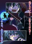 1boy 1girl black_hair blue_eyes blue_hair dragon full_moon glasses hiraga_saito moon open_mouth red-framed_glasses serious short_hair tabitha translated yuuji zero_no_tsukaima