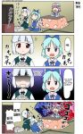 3girls cirno comic female game_console hard_translated ikaruga konpaku_youmu multiple_girls saigyouji_yuyuko sega_dreamcast takahata_yuki touhou translated
