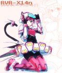1girl animal_ears cat_ears cat_tail fei-yen glasses mecha_musume refeia solo tail virtual_on