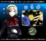aegis aegis_(persona) android atlus bow persona persona_3 puyo ribbon rock_paper_scissors school_uniform serafuku smile translation_request