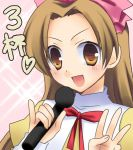1girl houshakuji_renge lowres microphone ouran_high_school_host_club solo