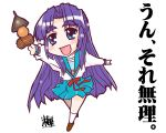 asakura_ryouko chibi food kairakuen_umenoka oden school_uniform serafuku suzumiya_haruhi_no_yuuutsu