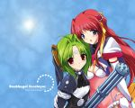 00s 2girls ahoge beat_angel_escalayer blue_eyes breasts cleavage elbow_gloves escalayer flat_chest gatling_gun gloves green_hair gun kouenji_madoka kouenji_sayuka long_hair madoka multiple_girls onigirikun open_mouth pink_hair red_eyes ribbon wallpaper weapon