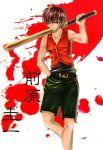 1boy baseball_bat blood brown_hair higurashi_no_naku_koro_ni maebara_keiichi male_focus solo