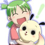 ! ^_^ aliasing blush blush_stickers child closed_eyes dog female green_hair happy koiwai_yotsuba lowres multicolored_clothes oekaki open_mouth quad_tails raglan_sleeves shirt short_hair simple_background smile t-shirt white_background yotsubato!
