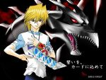 1boy duel duel_disk duel_monster jounouchi_katsuya male_focus pile_of_cards red-eyes_b._dragon red-eyes_black_dragon red_eyes solo yu-gi-oh! yuu-gi-ou_(card) yuu-gi-ou_duel_monsters
