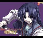 1girl asakura_ryouko blue_eyes blue_hair half_updo knife pale_skin purple_background school_uniform serafuku slit_pupils solo suzumiya_haruhi_no_yuuutsu tokyo_(great_akuta)