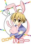 1boy animal_ears brown_eyes haninozuka_mitsukuni happy hunny male_focus ouran_high_school_host_club rabbit_ears school_uniform serafuku smile solo stuffed_animal stuffed_bunny stuffed_toy