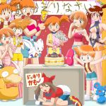 6+girls alternate_costume annotated annotation_request azurill badge bandanna bare_shoulders barefoot beanie belt belt_pouch bird blue_eyes blush bow bowtie breast_envy breasts brown_hair cake cameo candle casual_one-piece_swimsuit cleavage closed_eyes comparison dengeki!_pikachu denim denim_shorts duck feet fingerless_gloves food gloves green_eyes gym_leader hand_on_hip haruka_(pokemon) hat hiding hips holding kasumi_(pokemon) kasumi_(pokemon_ag) kerchief legs luvdisc medium_breasts midriff multiple_girls multiple_persona navel nintendo one-piece_swimsuit one_eye_closed orange_hair outdoors partially_translated party pikachu pocket_monsters_(manga) pocket_monsters_pipipi_adventure poke_ball pokemoa pokemon pokemon_(anime) pokemon_(creature) pokemon_pocket_monsters pokemon_special pokemon_trading_card_game ponytail pool pouch psyduck red_eyes short_hair shorts side_ponytail sigh sign skirt sling_bikini small_breasts smile squatting standing suspenders swimsuit toes togetic translation_request water