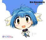1girl animal_ears azumanga_daioh blue_hair blue_skirt blush broccoli_(company) character_name flying galaxy_angel mint_blancmanche parody short_hair skirt solo