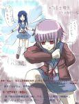 asakura_ryouko nagato_yuki school_uniform serafuku suzumiya_haruhi_no_yuuutsu tokyo_(great_akuta) translation_request wings