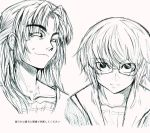 asakura_ryouko collarbone eyebrows glasses monochrome nagato_yuki school_uniform serafuku sketch suzumiya_haruhi_no_yuuutsu tokyo_(great_akuta)