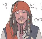 1boy disney jack_sparrow johnny_depp male_focus parody pirate pirates_of_the_caribbean shihou solo you_gonna_get_raped