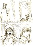 1boy 1girl ahoge armor bedivere cape comic fate/stay_night fate_(series) forest iwaki_hiro monochrome nature saber sader sword translation_request tree weapon