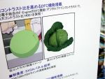ad akibablog cabbage photo quality quality_cabbage sign translation_request