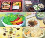 asatte_no_houkou bread collage comparison d.gray-man egg food kanon obentou pumpkin_scissors quality_cabbage salad screencap still_life sukiyaki sumomomo_momomo sushi translated yoake_mae_yori_ruri_iro_na